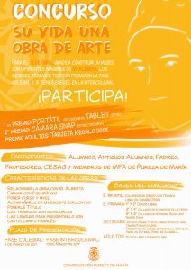 Cartel concurso Malberta17 americaPeque